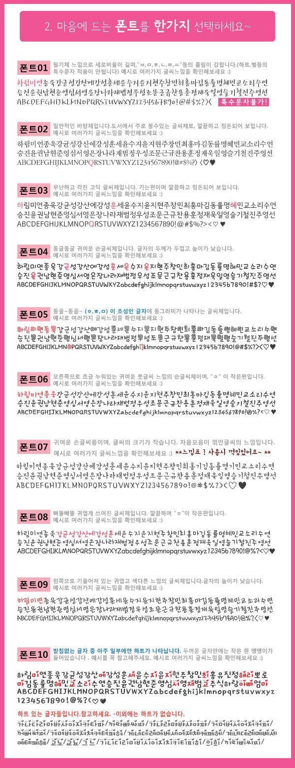 -주문제작- 퍼니맨 네임스티커 (특대) - 퍼니맨, 3,000원, 스티커, 주문제작/네임스티커